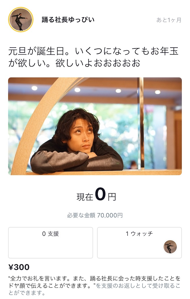 f:id:y-okawaki:20200101072959j:image