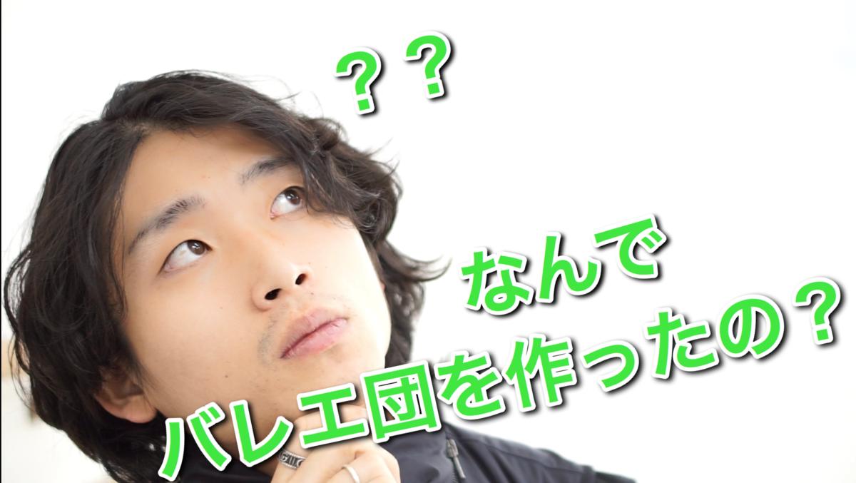 f:id:y-okawaki:20200106100958p:plain