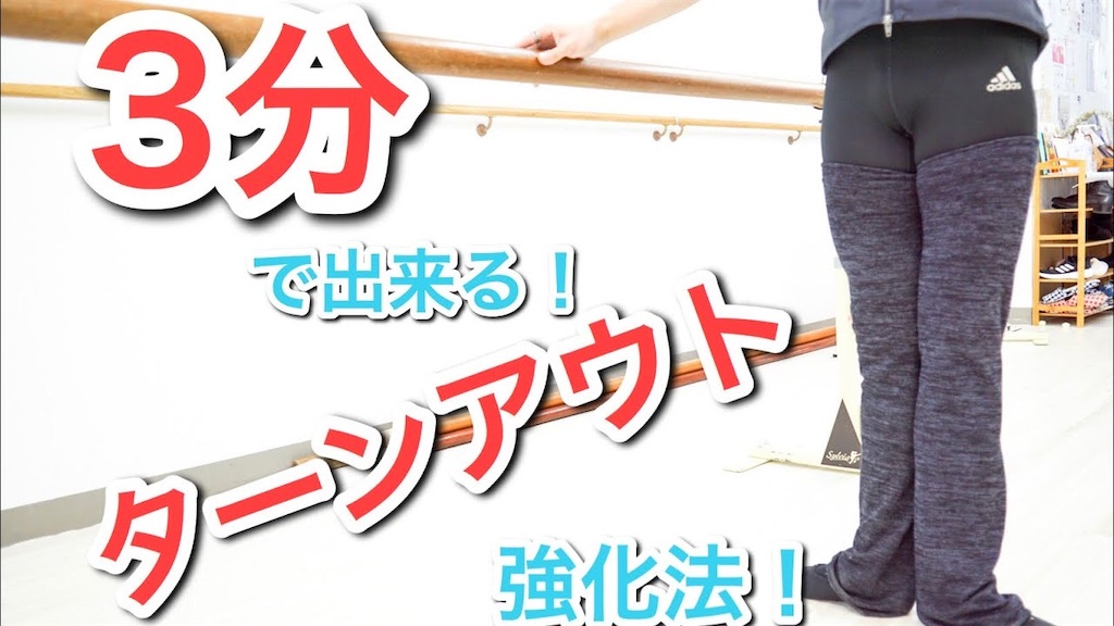 f:id:y-okawaki:20200117115906j:image