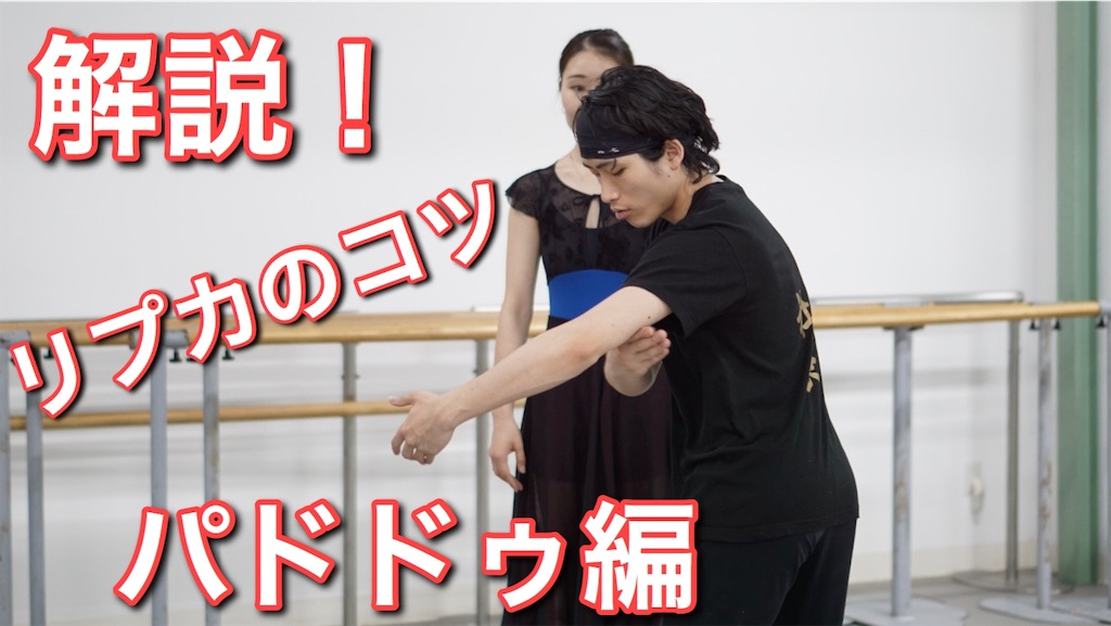 f:id:y-okawaki:20200319180745j:image