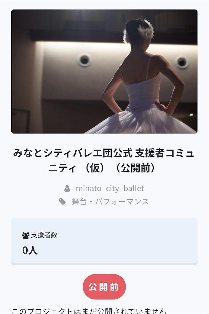 f:id:y-okawaki:20200402115242j:image
