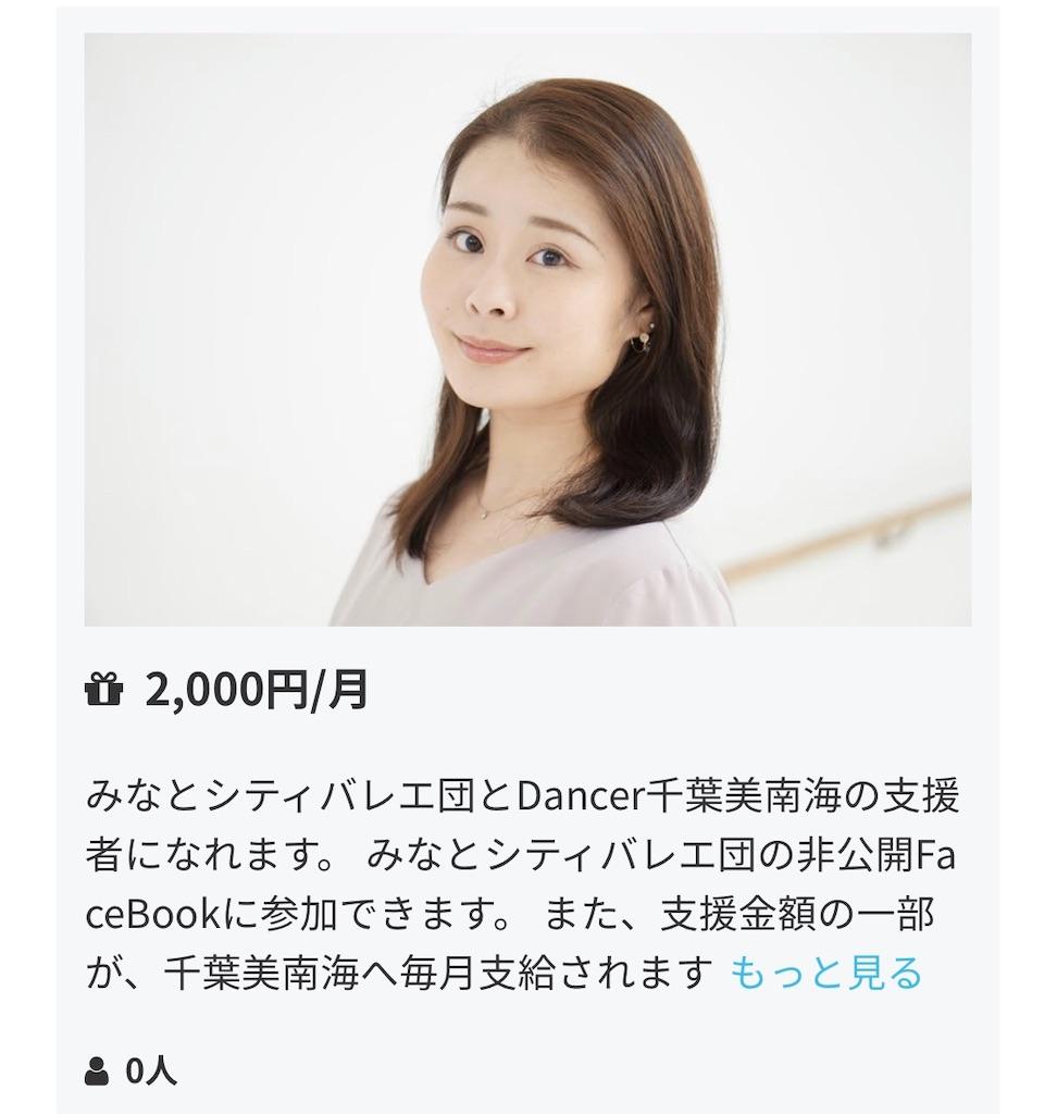 f:id:y-okawaki:20200402115250j:image
