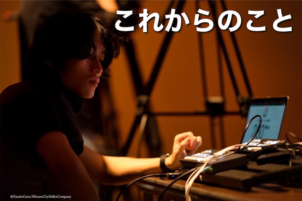 f:id:y-okawaki:20210131155615j:image