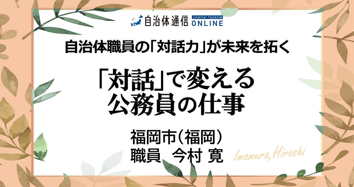 f:id:y-onuma2:20210805144541p:plain