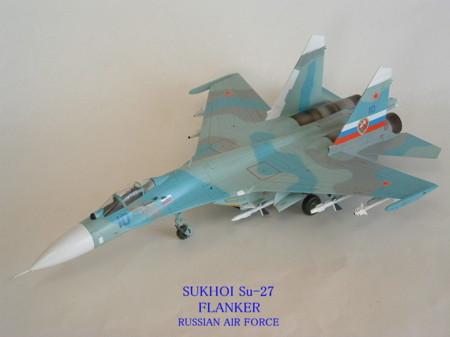 作品270 Sukhoi SU-27 Flanker -...
