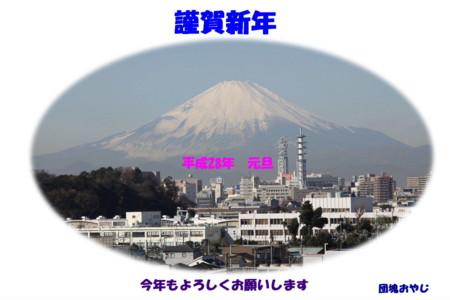 20160101001904
