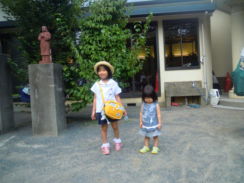 f:id:y-sakamoto0316:20160902225253j:plain