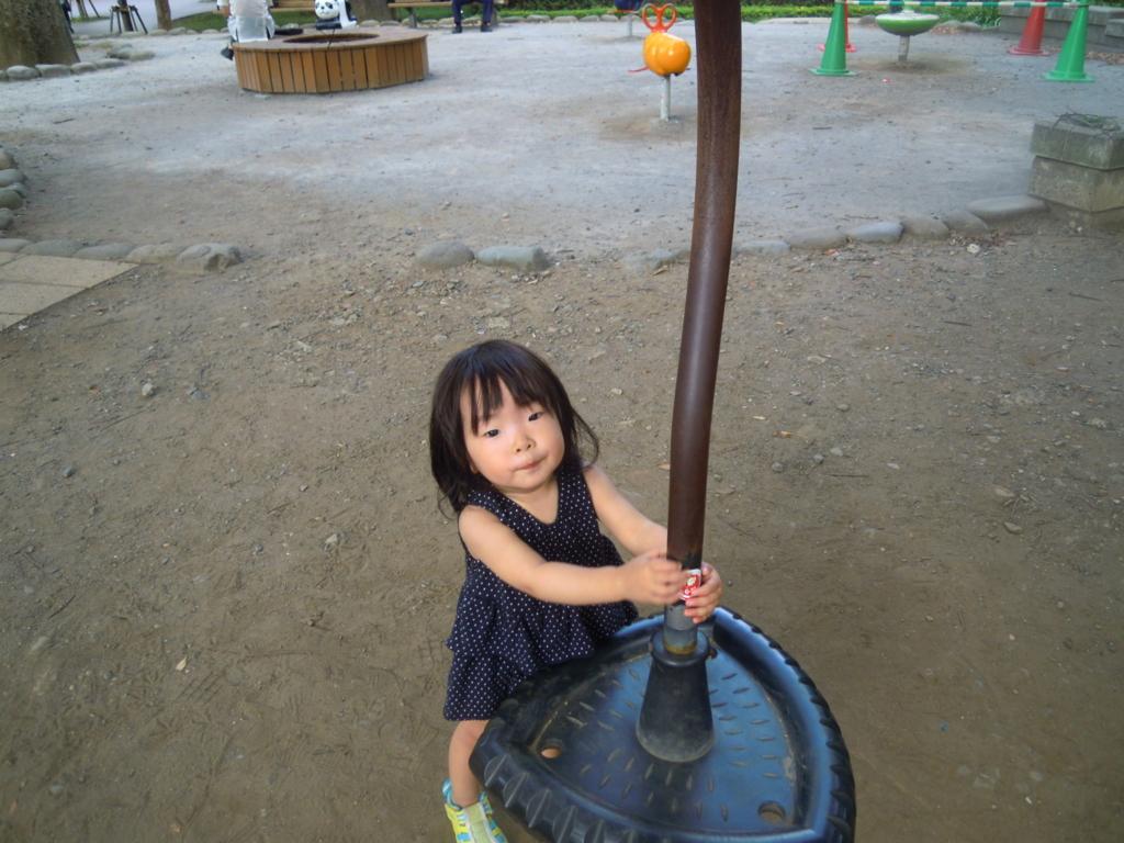 f:id:y-sakamoto0316:20160906234821j:plain