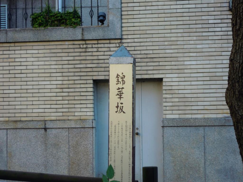 f:id:y-sakamoto0316:20170106025137j:plain