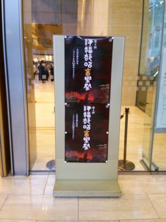 f:id:y-sasagawa:20140713165028j:image