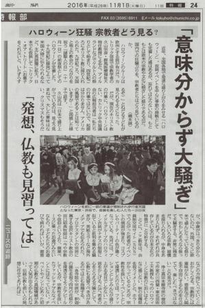 f:id:y-sasagawa:20161102232230j:image