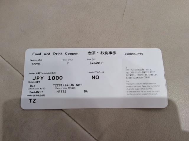 f:id:y-shiba1114:20170207002030j:plain