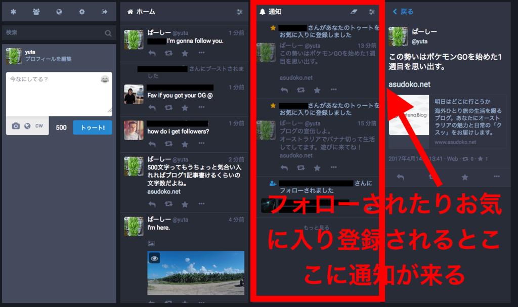 f:id:y-shiba1114:20170414171015p:plain