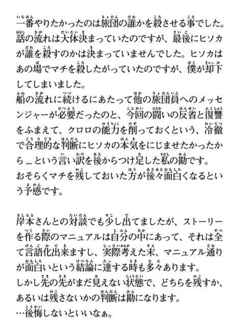 f:id:y-shiba1114:20170629181039p:plain