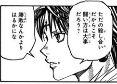 f:id:y-shiba1114:20170629182554p:plain