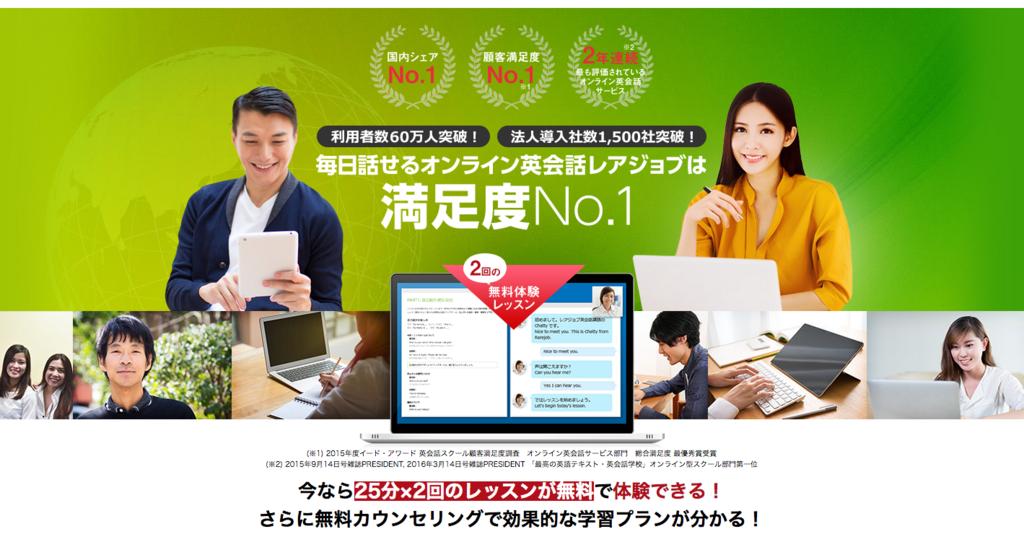 f:id:y-shiba1114:20180604213548p:plain