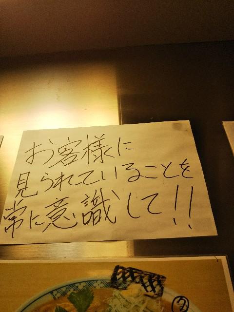 f:id:y-shogo03:20171120211318j:image