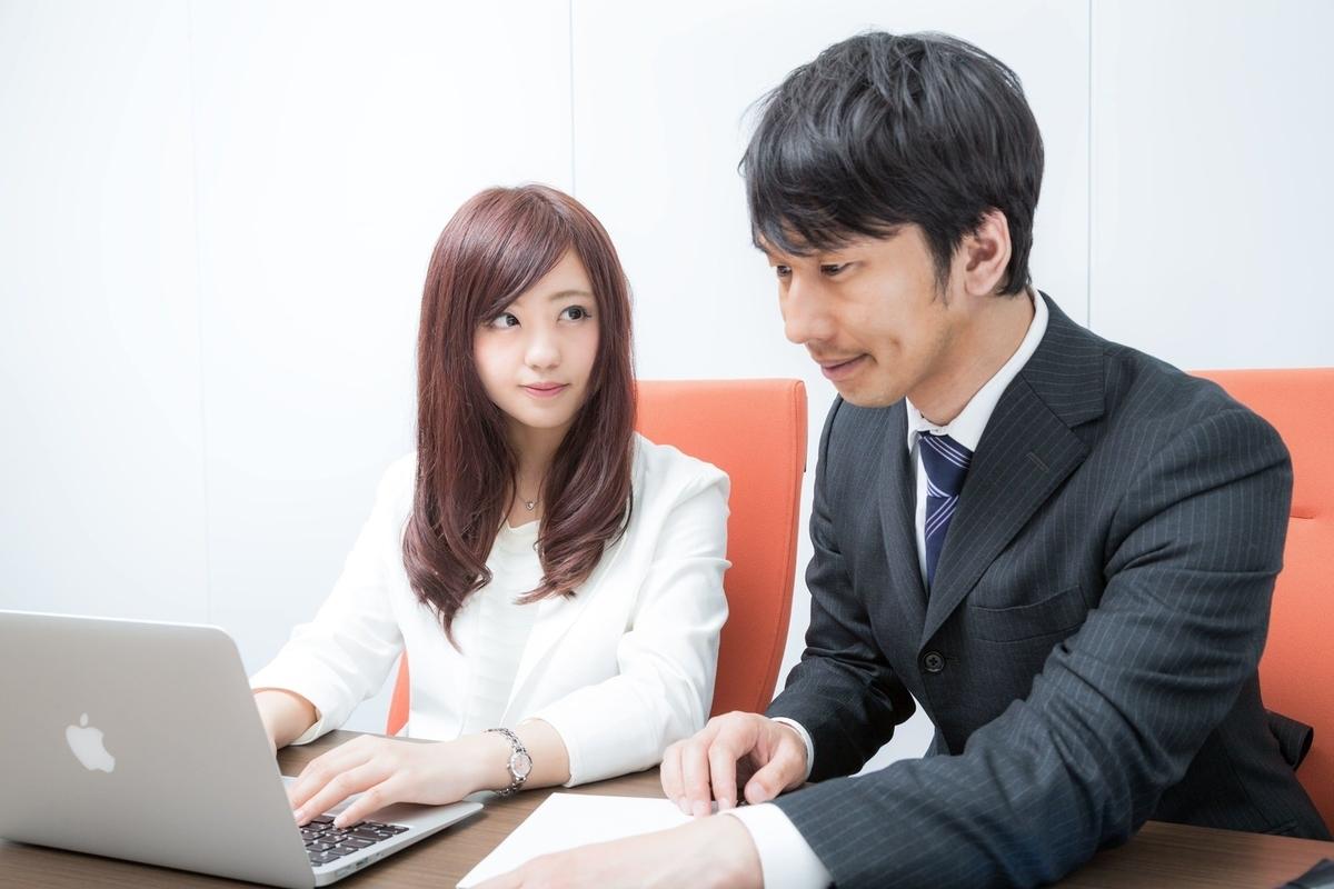 f:id:y-takahashi72099:20200726232547j:plain