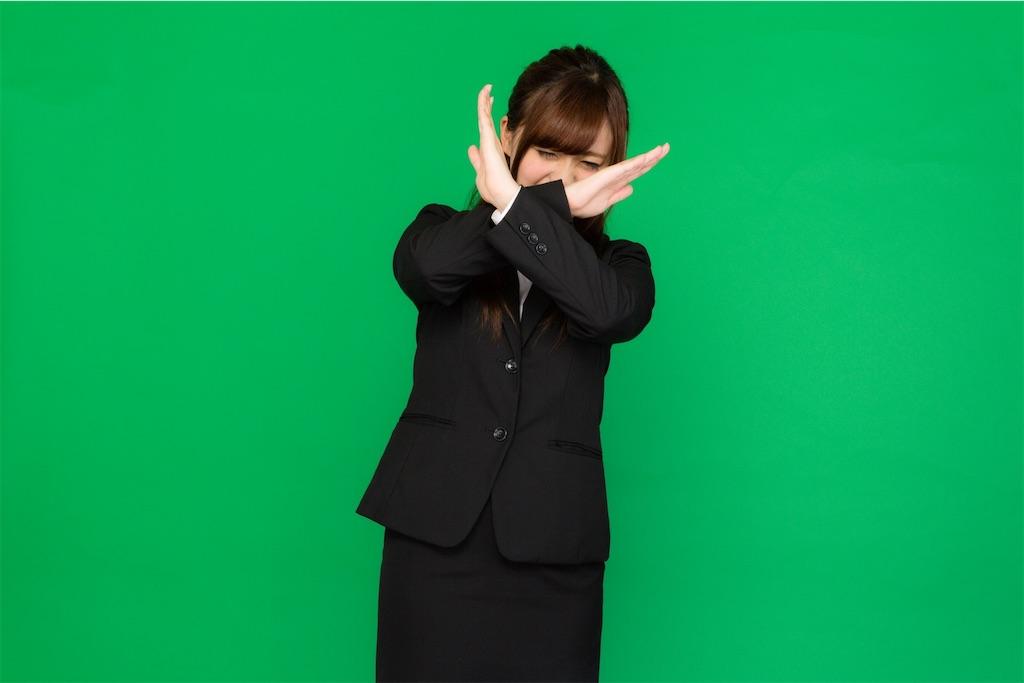 f:id:y-takahashi72099:20200726233058j:image