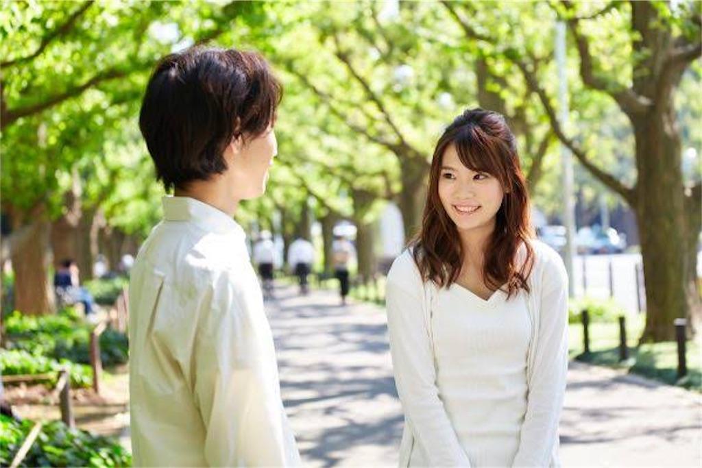 f:id:y-takahashi72099:20201027001151j:plain
