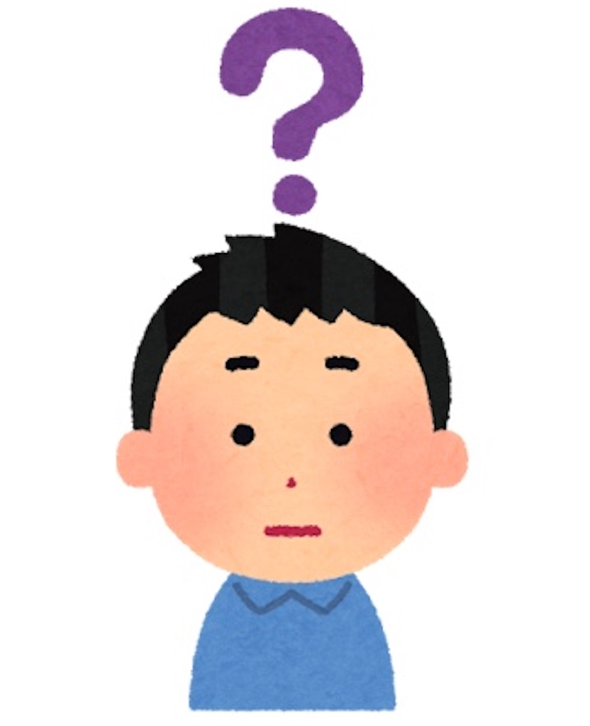 f:id:y-takahashi72099:20201205222845j:plain
