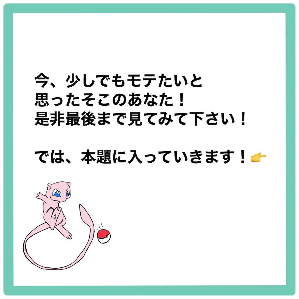 f:id:y-takahashi72099:20201212223350j:image