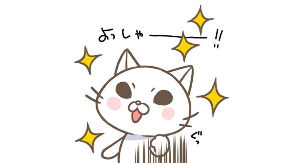 f:id:y-takahashi72099:20201212230419j:image