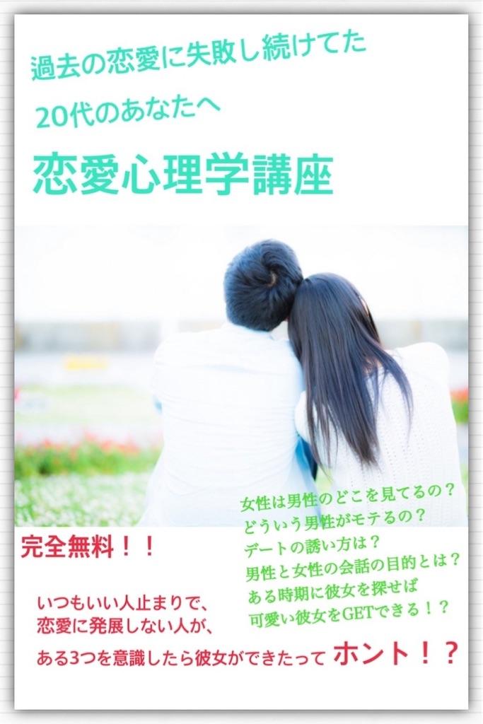 f:id:y-takahashi72099:20210110184800j:image