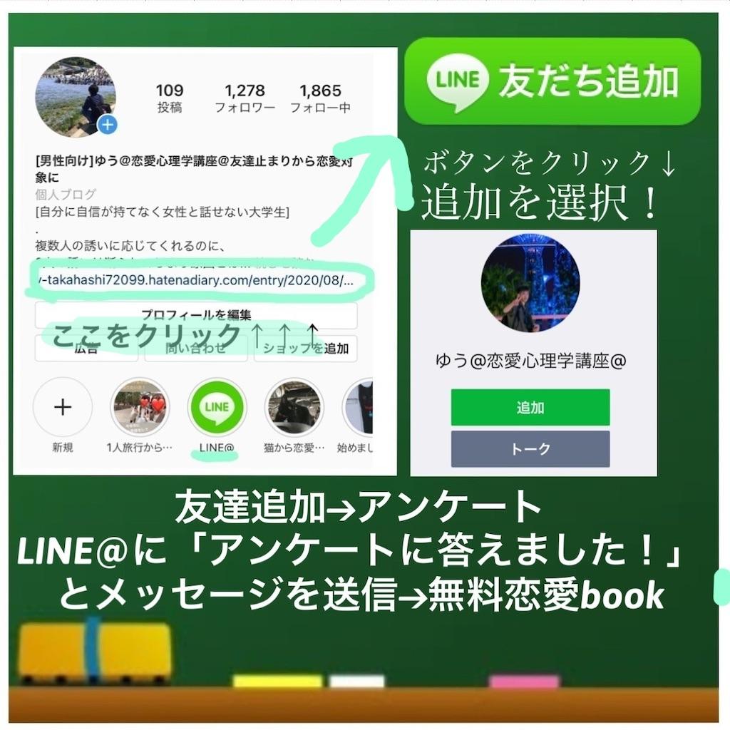 f:id:y-takahashi72099:20210111125627j:image