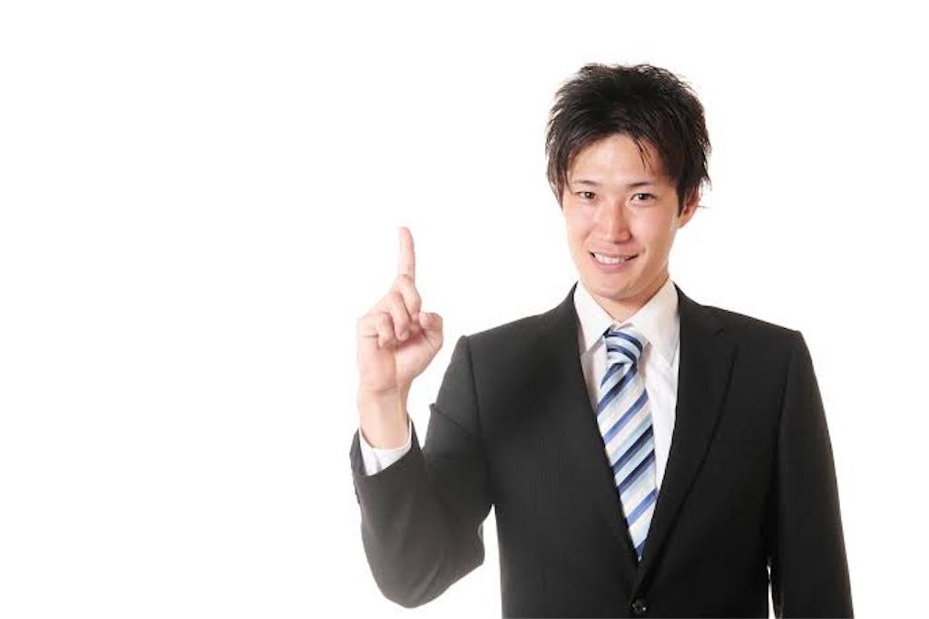 f:id:y-takahashi72099:20210111223322j:image