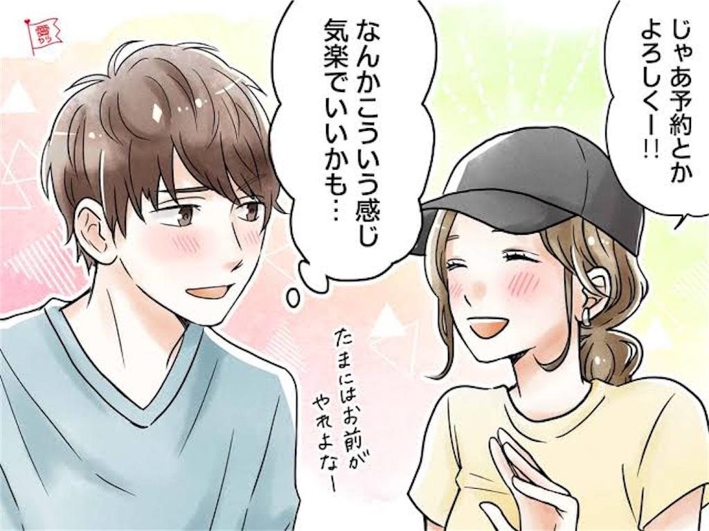 f:id:y-takahashi72099:20210302143145j:image