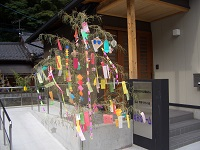 f:id:y-takebouki:20160707173206j:plain