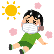 f:id:y-taroharu:20200908195736p:plain