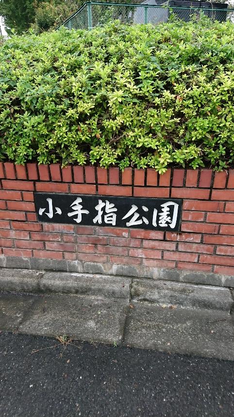 f:id:y-taroharu:20200927170657j:plain