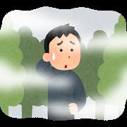 f:id:y-taroharu:20201001203942p:plain