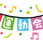 f:id:y-taroharu:20201003145450p:plain