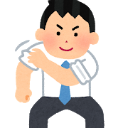 f:id:y-taroharu:20201006202639p:plain