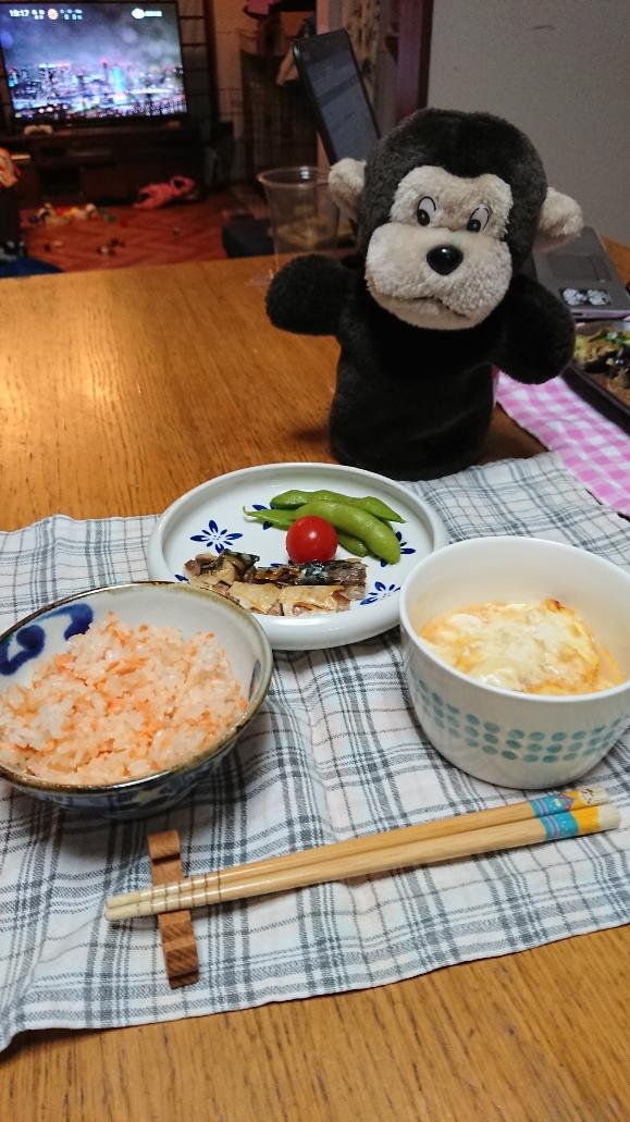 f:id:y-taroharu:20201010192205j:plain