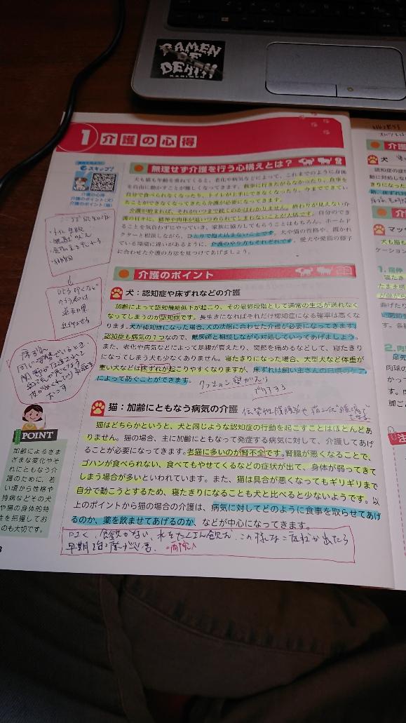 f:id:y-taroharu:20201011160636j:plain