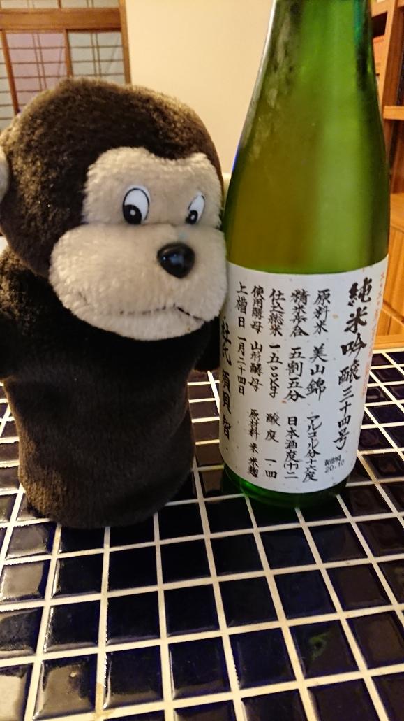 f:id:y-taroharu:20201024201119j:plain