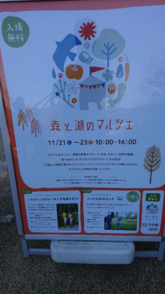 f:id:y-taroharu:20201122172145j:plain