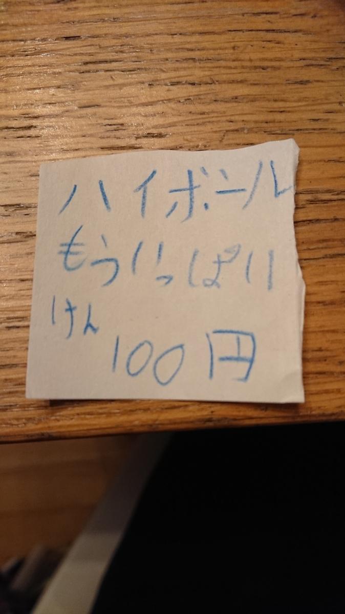 f:id:y-taroharu:20201129163436j:plain