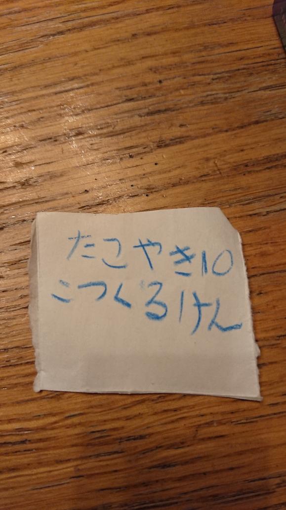 f:id:y-taroharu:20201129163447j:plain