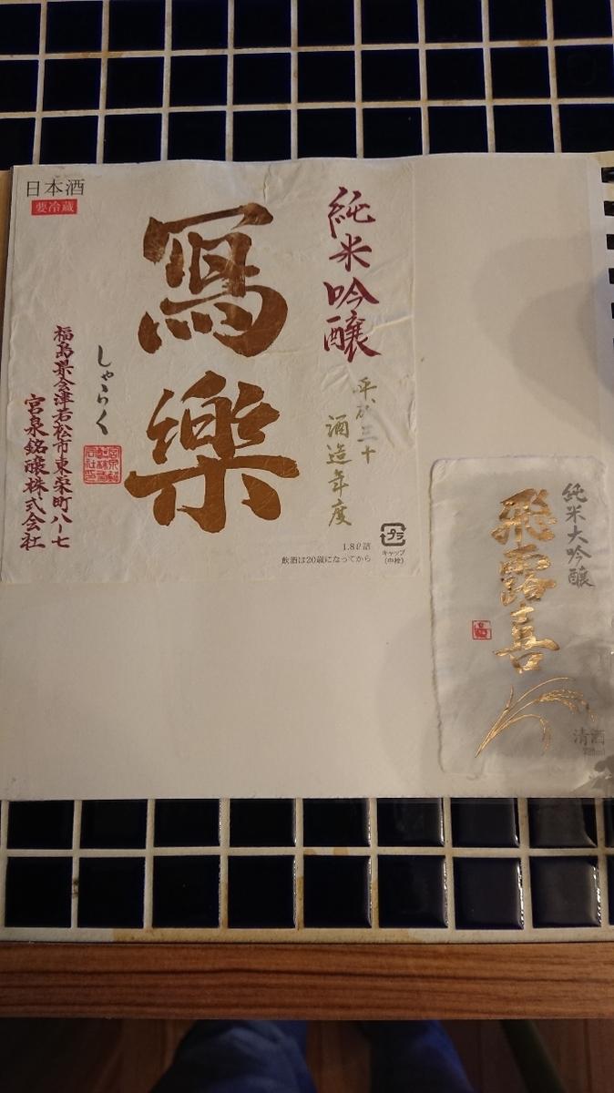 f:id:y-taroharu:20201206134758j:plain