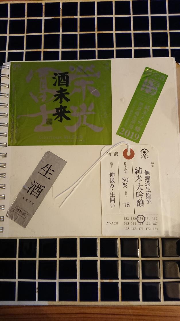 f:id:y-taroharu:20201206134816j:plain