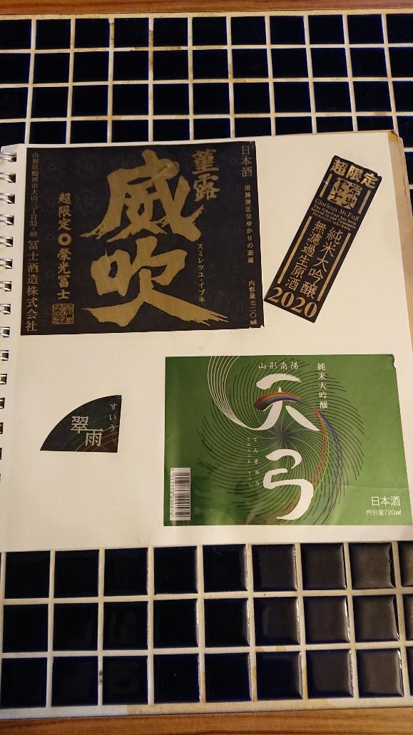 f:id:y-taroharu:20201206134909j:plain