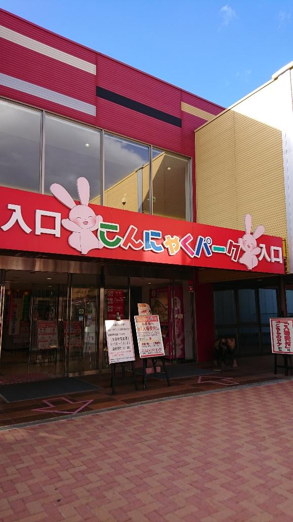 f:id:y-taroharu:20201213171538j:plain