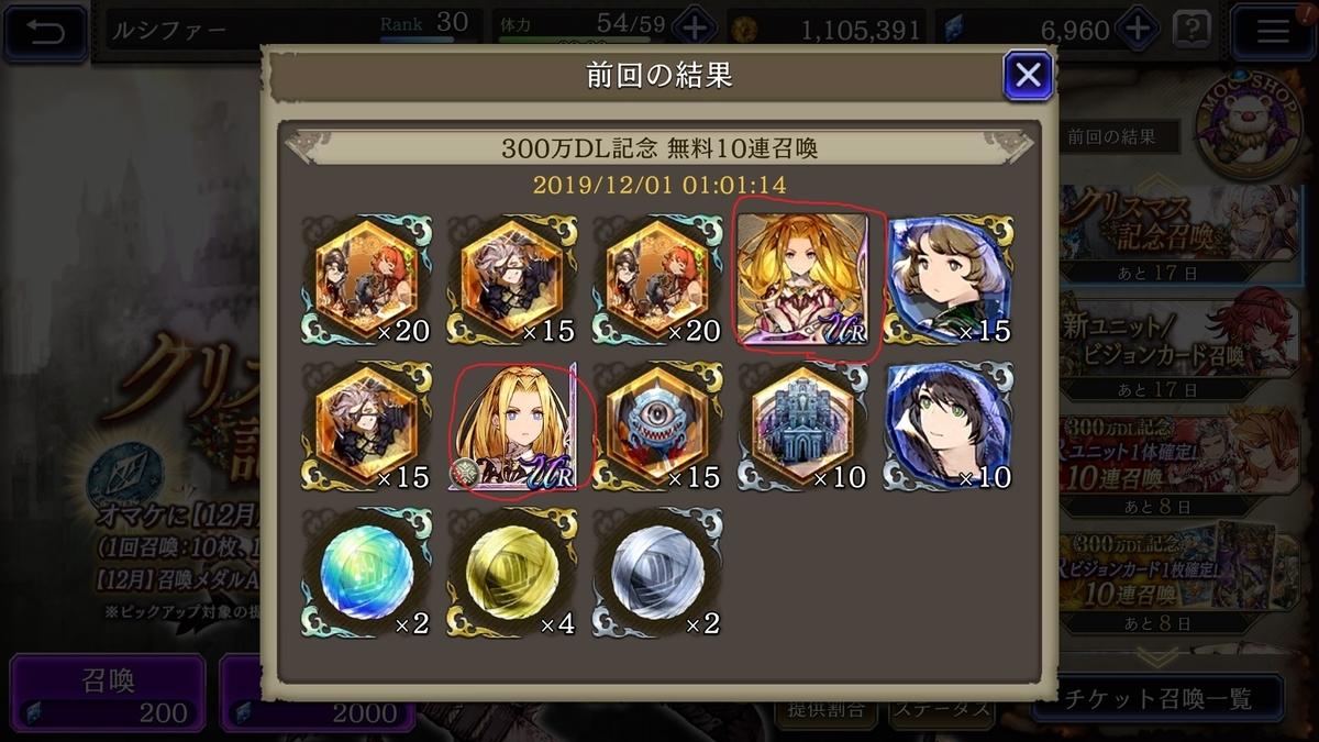 f:id:y-torajiro:20191201012330j:plain