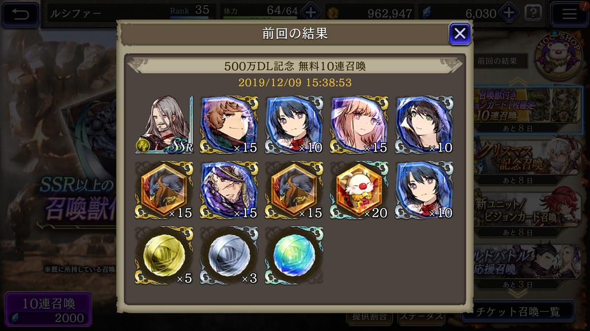 f:id:y-torajiro:20191209212527p:plain