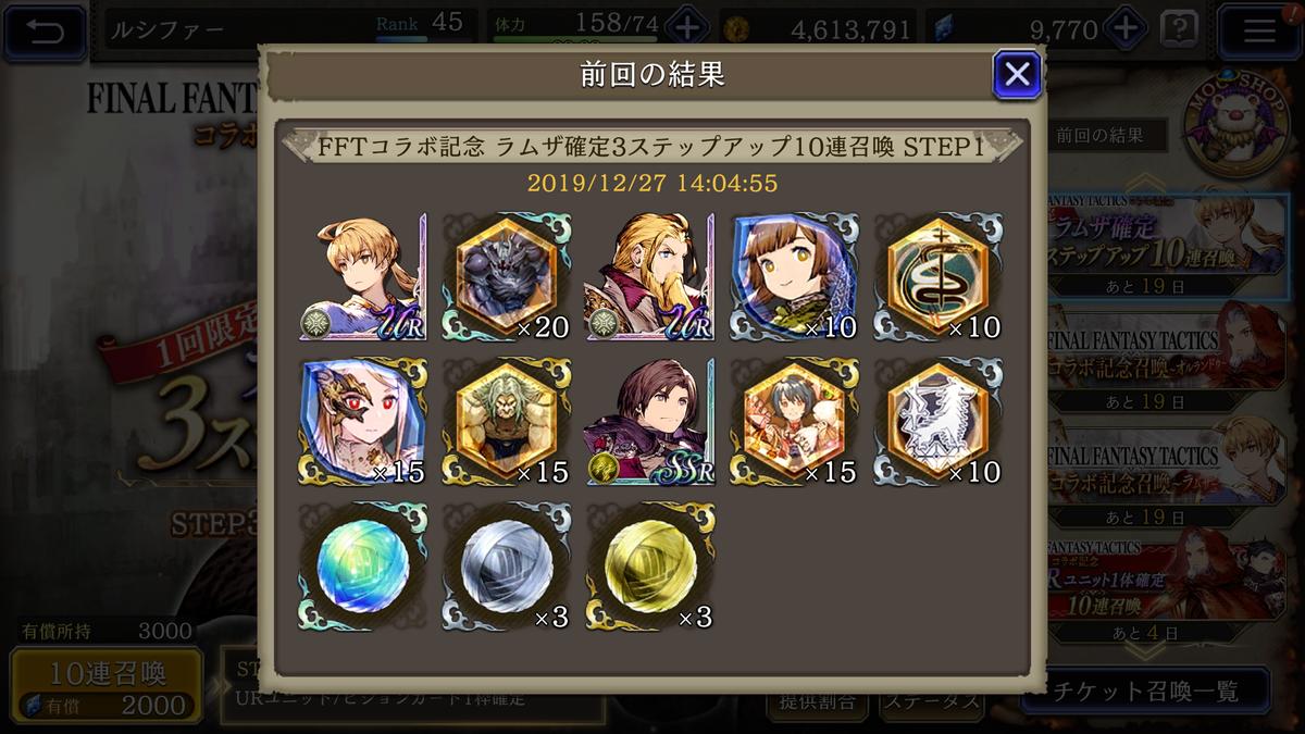 f:id:y-torajiro:20191227210419p:plain